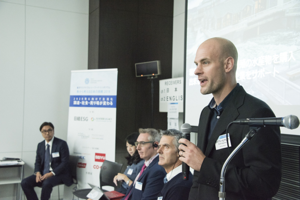Tokyo Sustainable Seafood Symposium 2018 Report-7