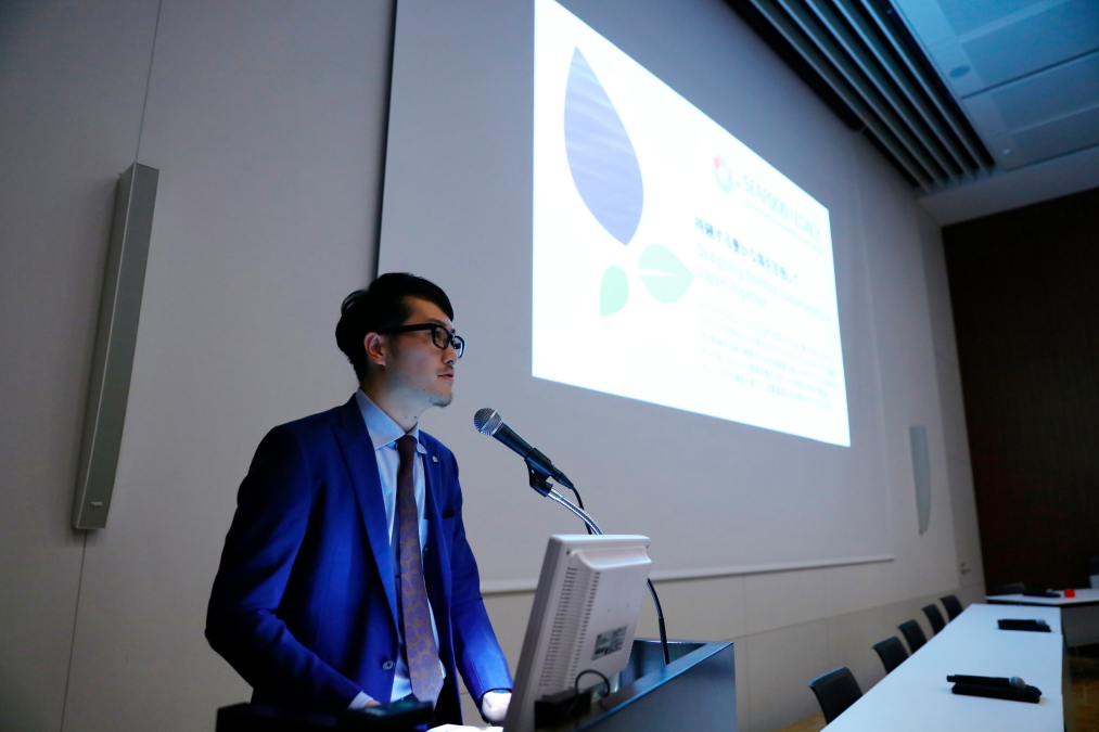 Tokyo Sustainable Seafood Symposium 2018 Report-3