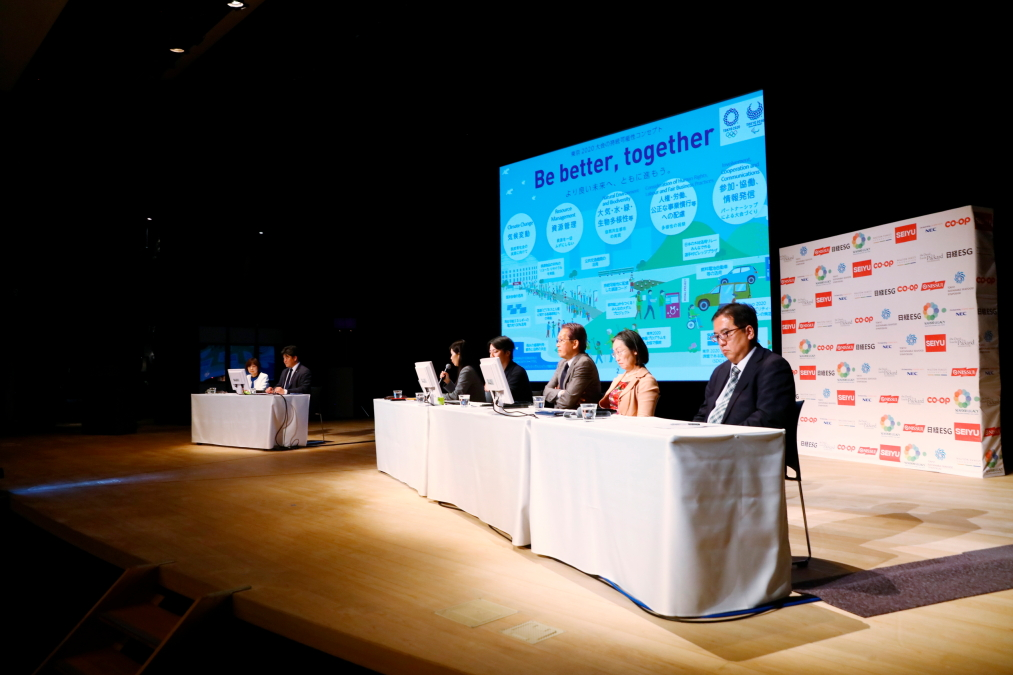 Tokyo Sustainable Seafood Symposium 2018 Report-8